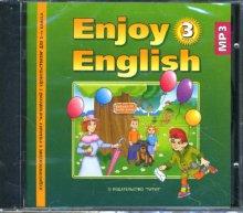 Биболетова английский язык 3 класс аудио скачать.