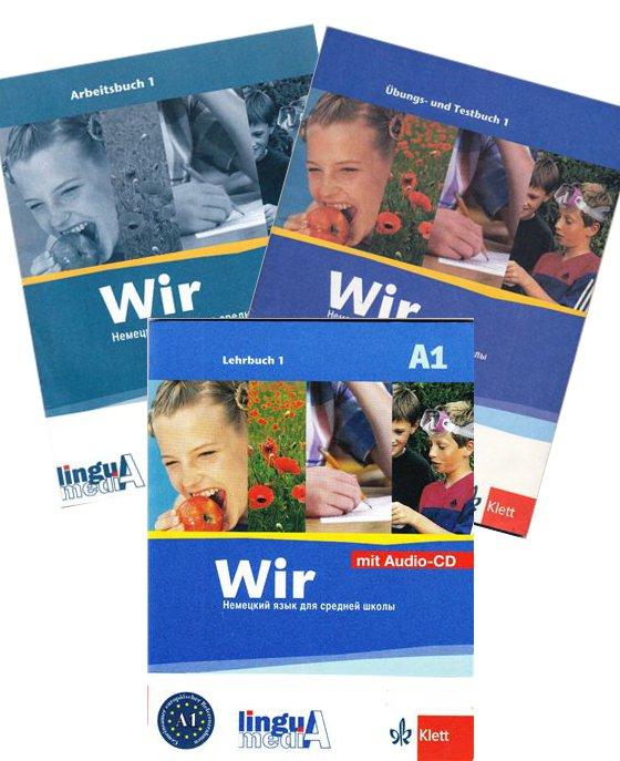 Учебник Wir 1