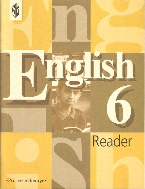 ГДЗ. Решебники. Английский язык 11 класс